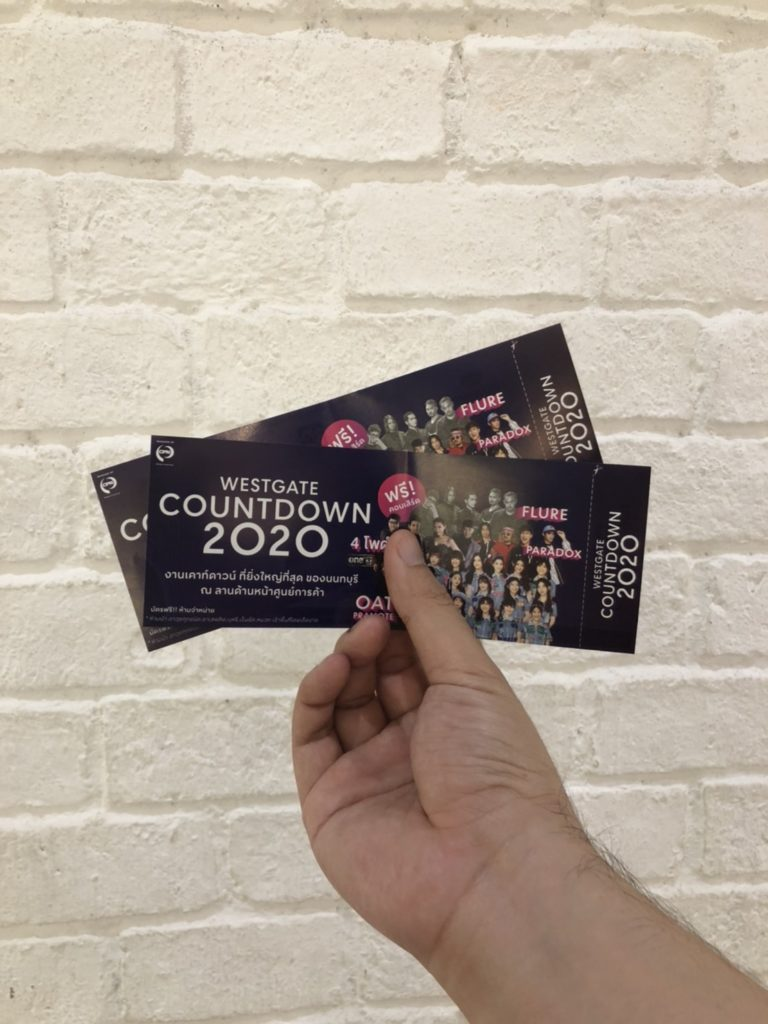 บัตรเข้างาน Westgate Countdown 2020